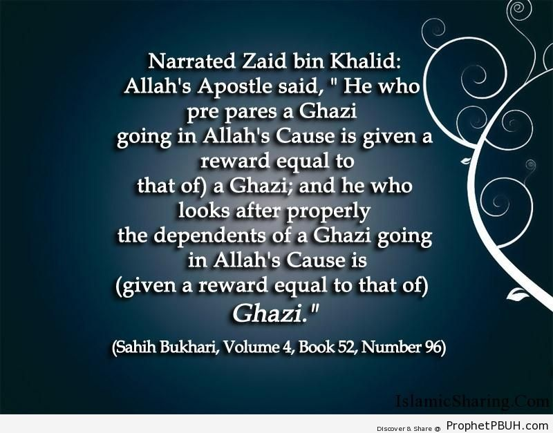 sahih bukhari volume 4 book 52 number 96