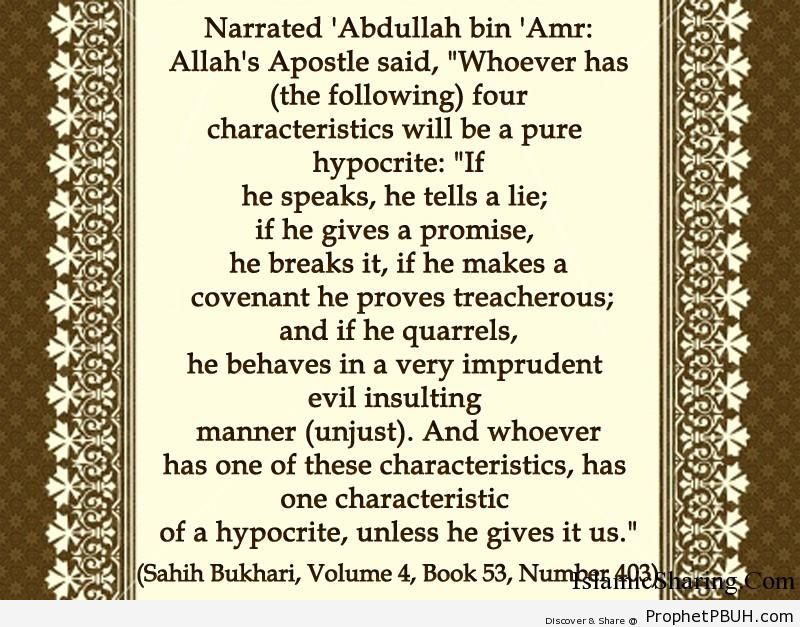 sahih bukhari volume 4 book 53 number 403