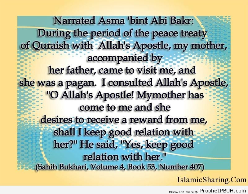 sahih bukhari volume 4 book 53 number 407
