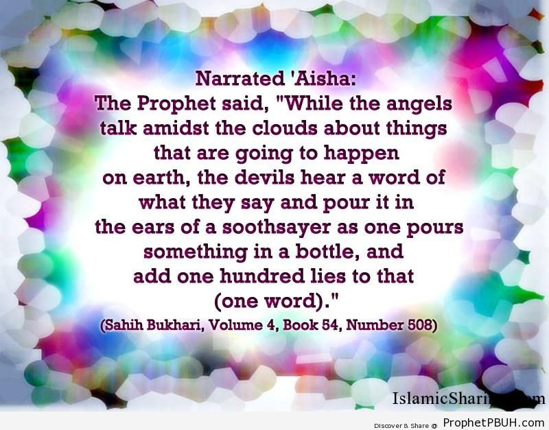 sahih bukhari volume 4 book 54 number 508