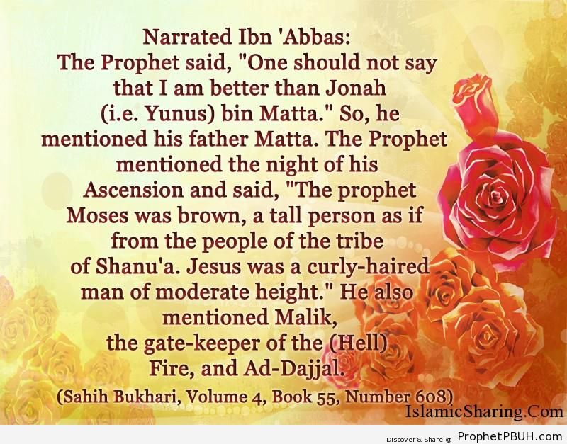 sahih bukhari volume 4 book 55 number 608