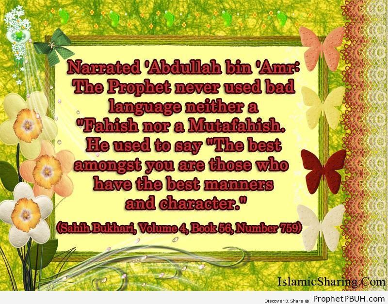 sahih bukhari volume 4 book 56 number 759