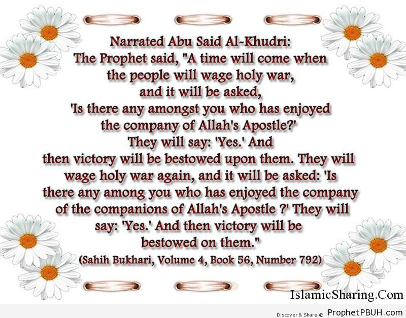 sahih bukhari volume 4 book 56 number 792