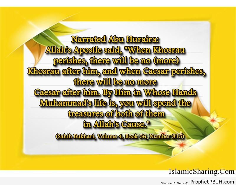 sahih bukhari volume 4 book 56 number 815