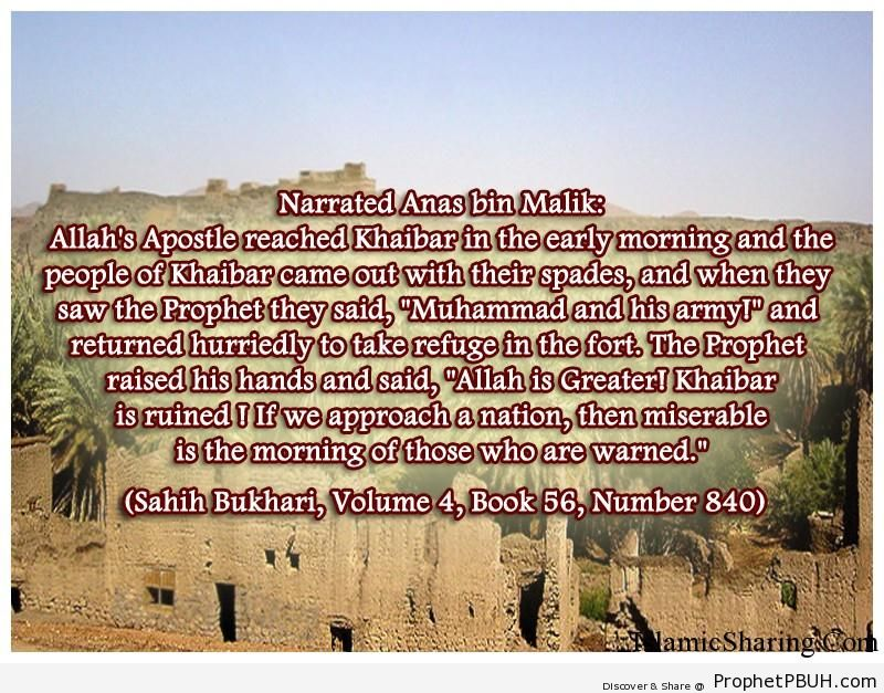sahih bukhari volume 4 book 56 number 840