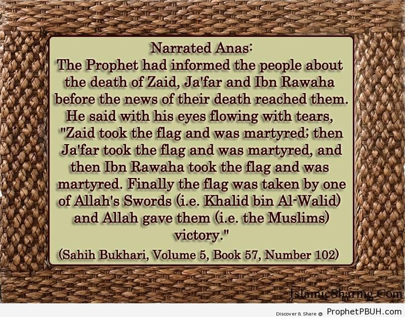sahih bukhari volume 5 book 57 number 102
