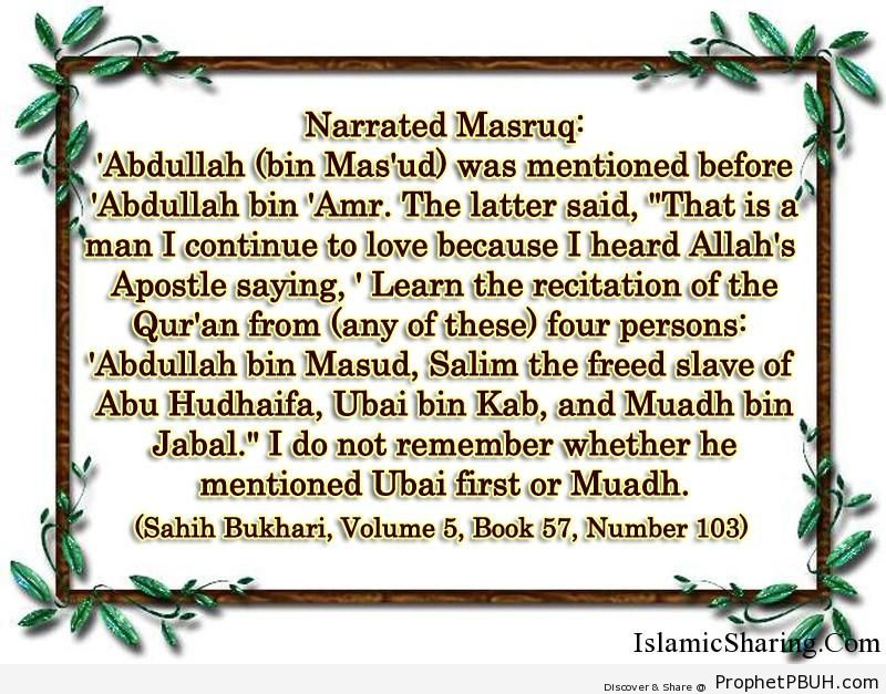 sahih bukhari volume 5 book 57 number 103