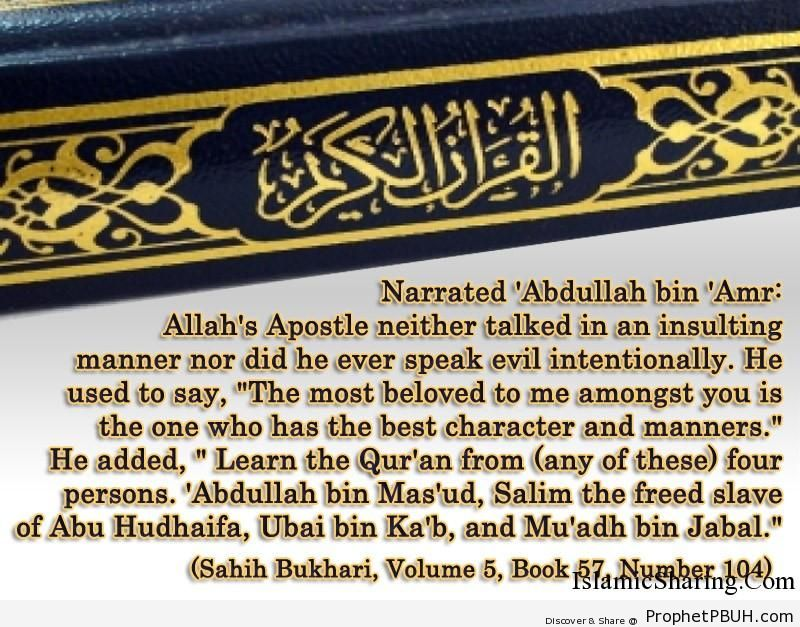 sahih bukhari volume 5 book 57 number 104
