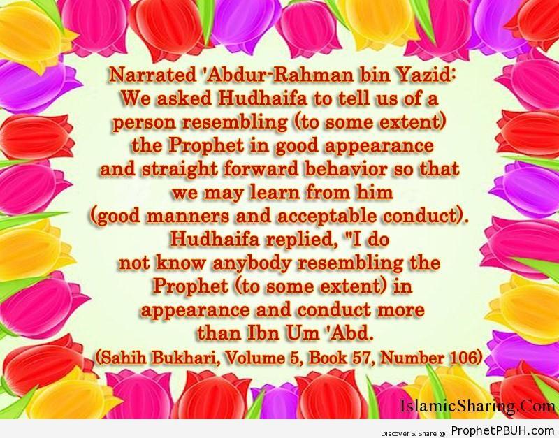 sahih bukhari volume 5 book 57 number 106