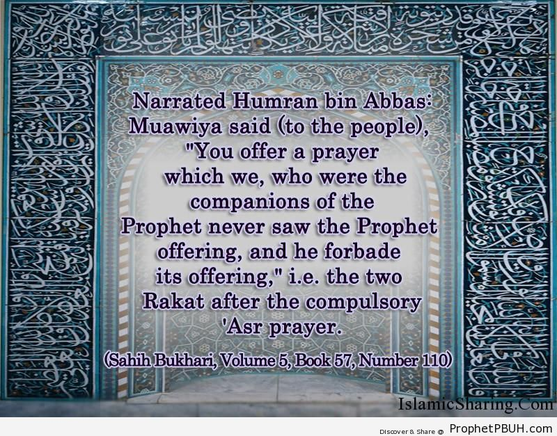 sahih bukhari volume 5 book 57 number 110