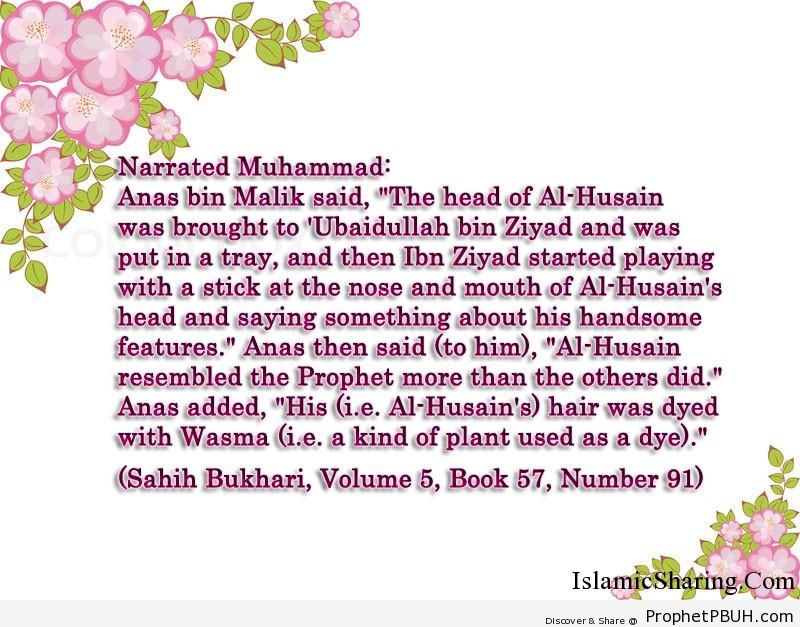 sahih bukhari volume 5 book 57 number 91