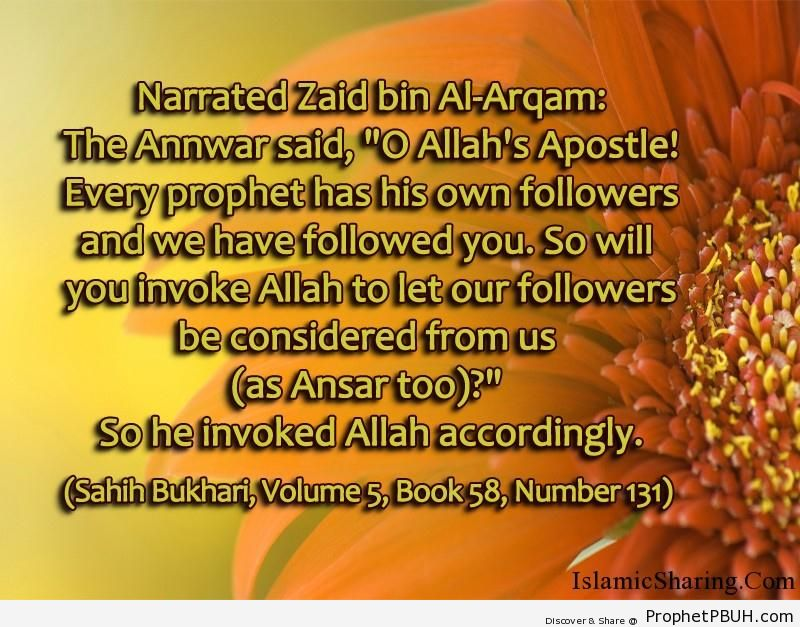 sahih bukhari volume 5 book 58 number 131