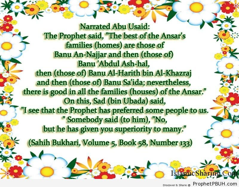 sahih bukhari volume 5 book 58 number 133