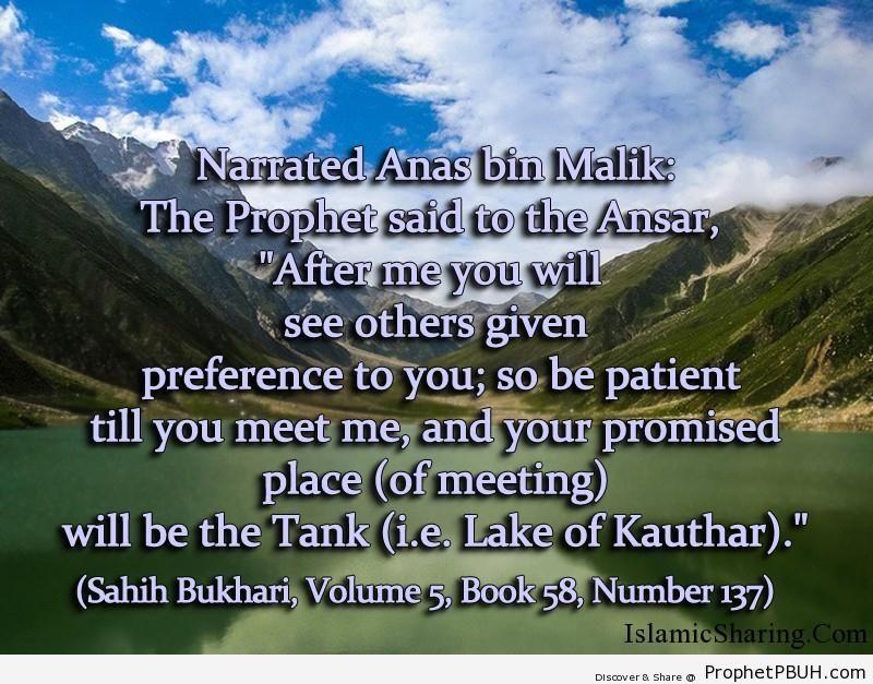 sahih bukhari volume 5 book 58 number 137