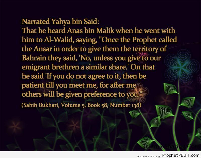 sahih bukhari volume 5 book 58 number 138