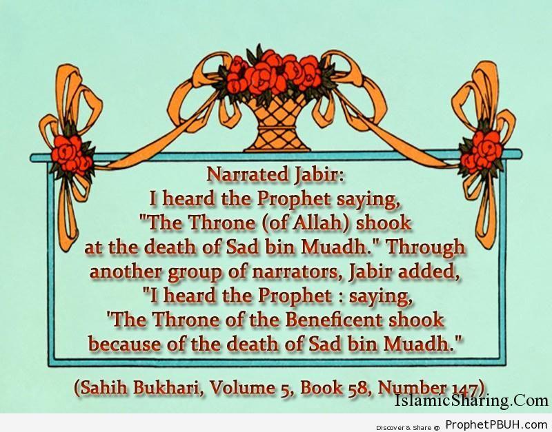 sahih bukhari volume 5 book 58 number 147
