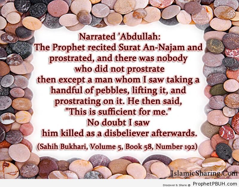 sahih bukhari volume 5 book 58 number 192