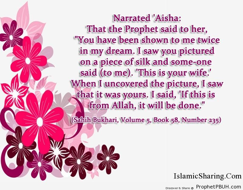 sahih bukhari volume 5 book 58 number 235
