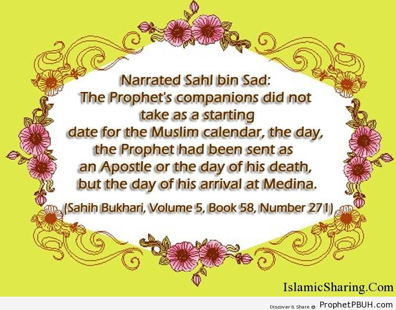 sahih bukhari volume 5 book 58 number 271