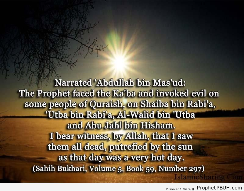 sahih bukhari volume 5 book 59 number 297