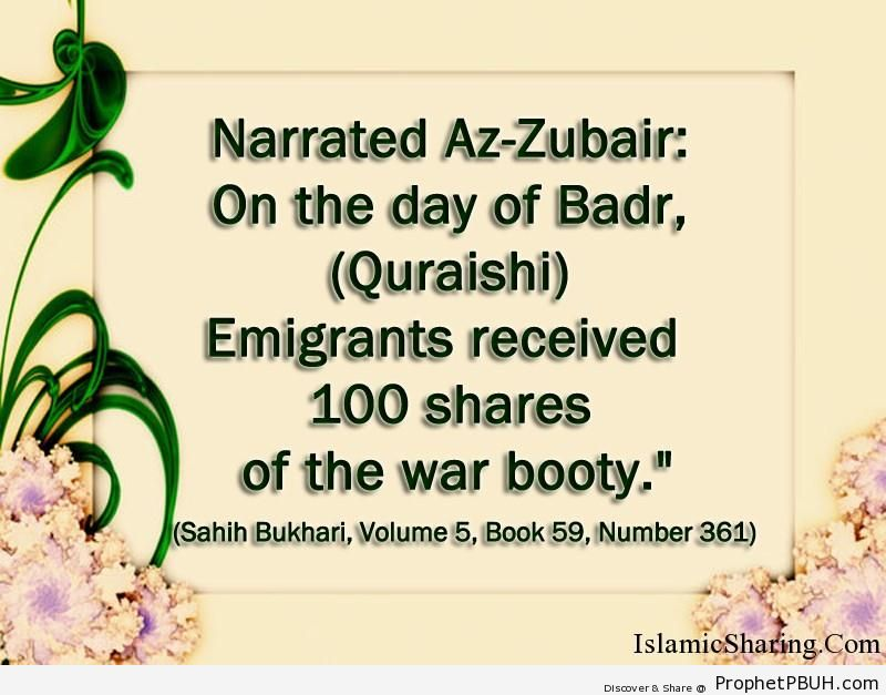 sahih bukhari volume 5 book 59 number 361