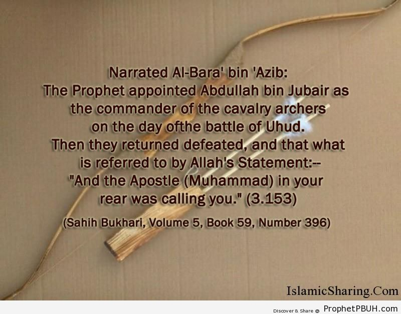 sahih bukhari volume 5 book 59 number 396
