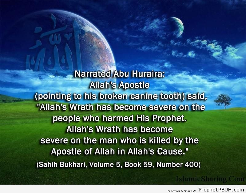 sahih bukhari volume 5 book 59 number 400