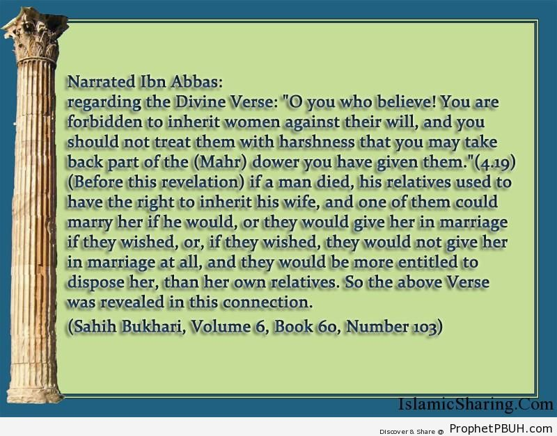sahih bukhari volume 6 book 60 number 103