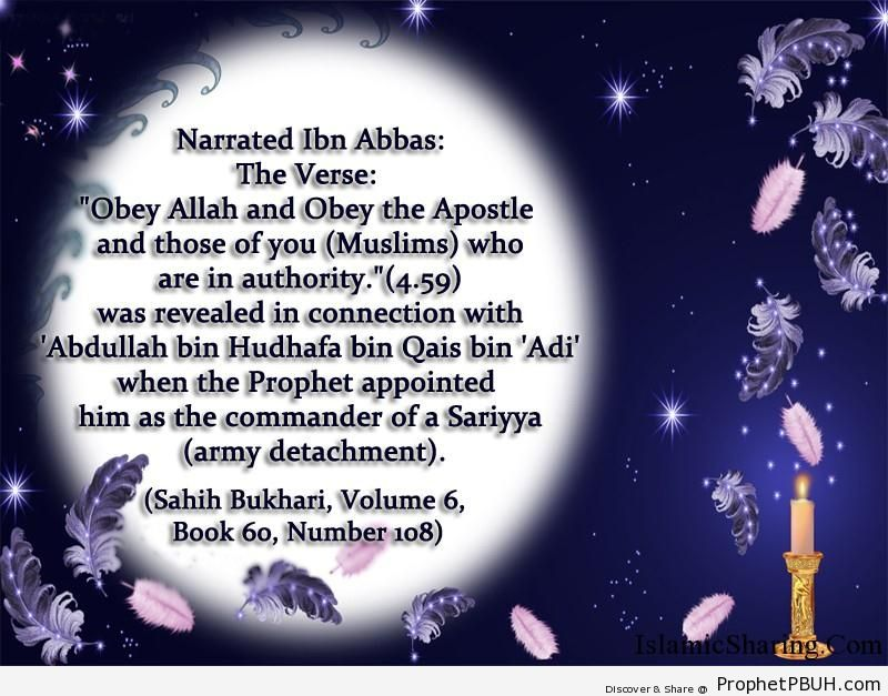 sahih bukhari volume 6 book 60 number 108