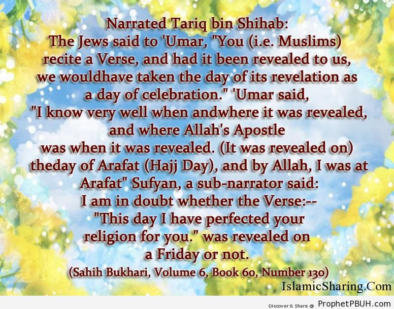 sahih bukhari volume 6 book 60 number 130