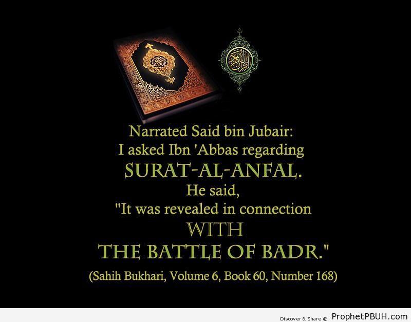 sahih bukhari volume 6 book 60 number 168
