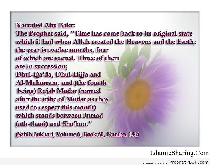 sahih bukhari volume 6 book 60 number 184