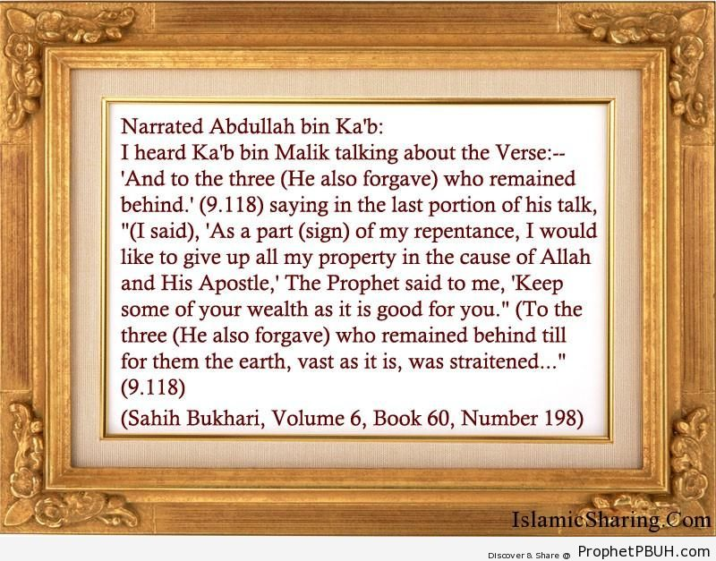 sahih bukhari volume 6 book 60 number 198