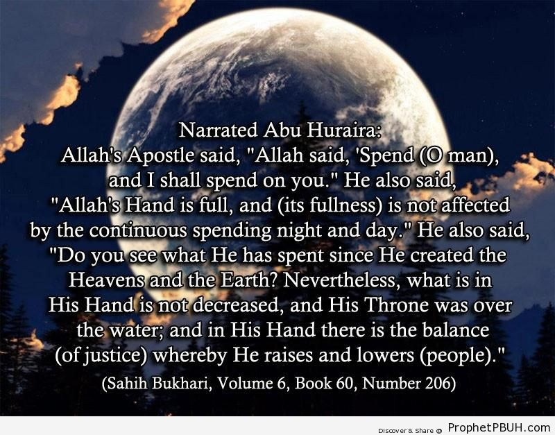 sahih bukhari volume 6 book 60 number 206