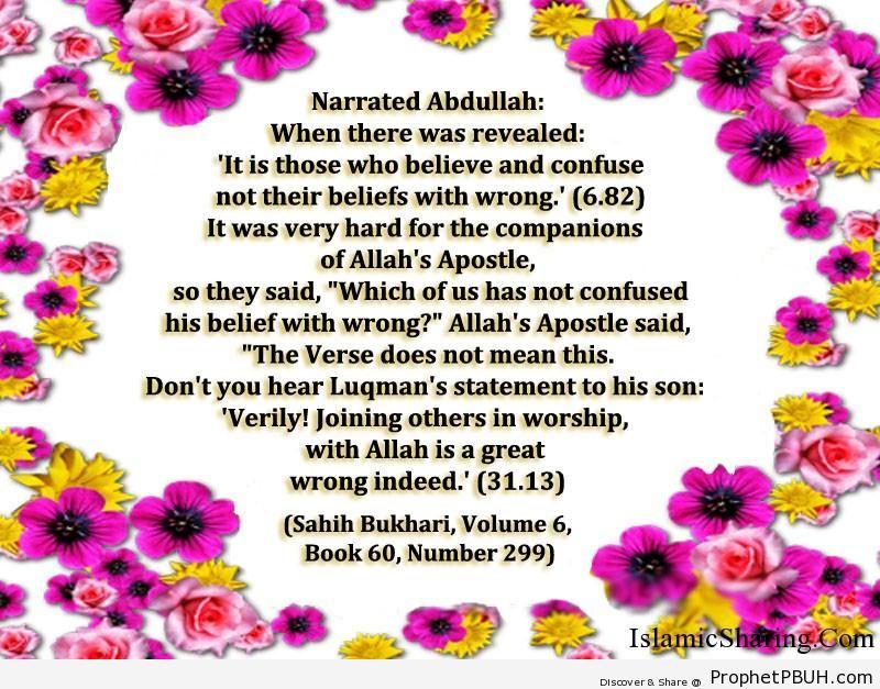 sahih bukhari volume 6 book 60 number 299