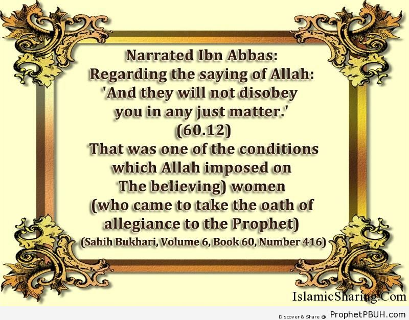 sahih bukhari volume 6 book 60 number 416