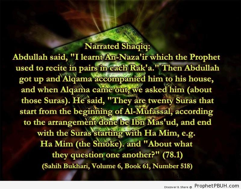 sahih bukhari volume 6 book 61 number 518
