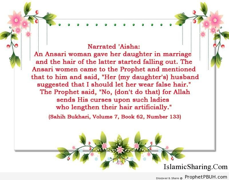 sahih bukhari volume 7 book 62 number 133