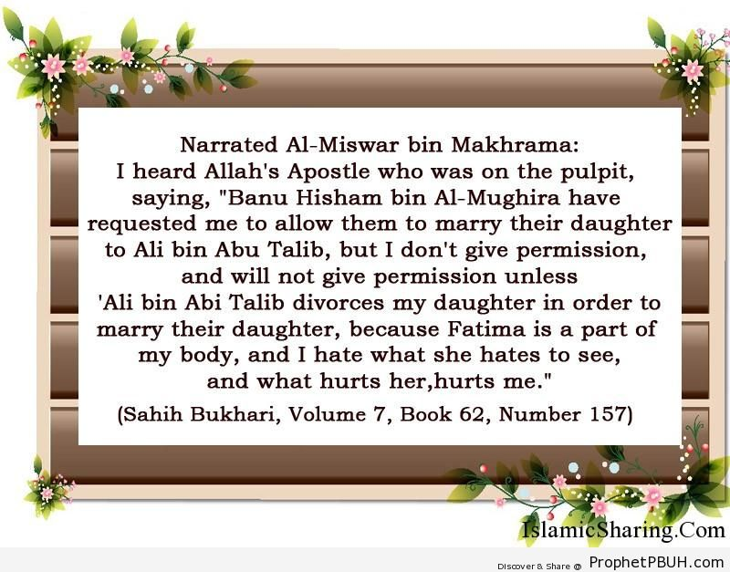 sahih bukhari volume 7 book 62 number 157