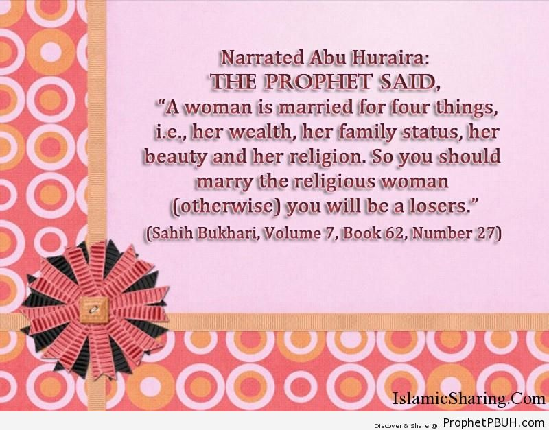 sahih bukhari volume 7 book 62 number 27