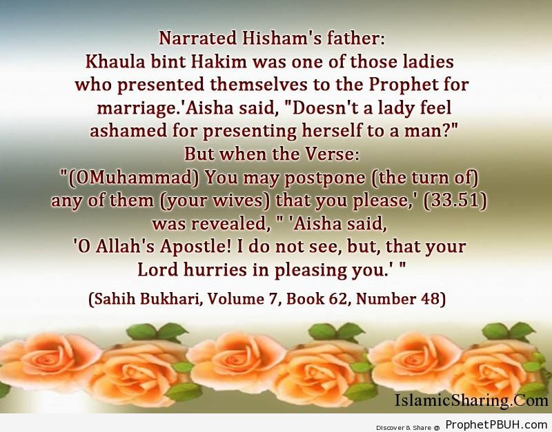 sahih bukhari volume 7 book 62 number 48