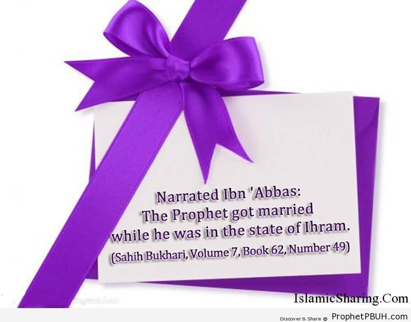 sahih bukhari volume 7 book 62 number 49