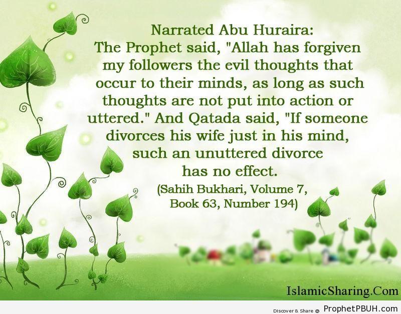 sahih bukhari volume 7 book 63 number 194