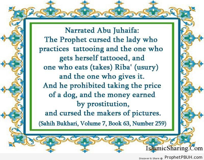 sahih bukhari volume 7 book 63 number 259