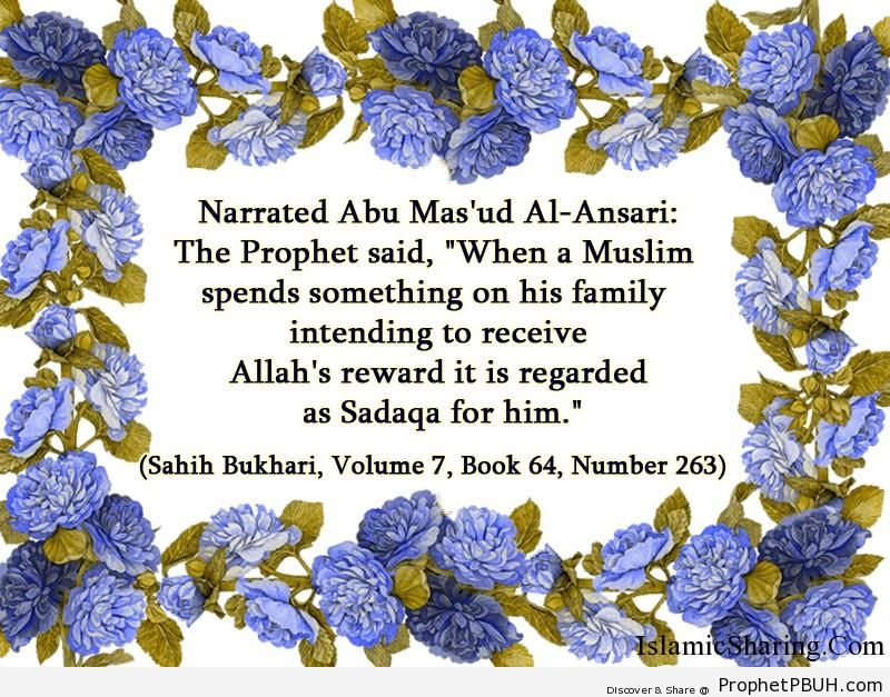sahih bukhari volume 7 book 64 number 263