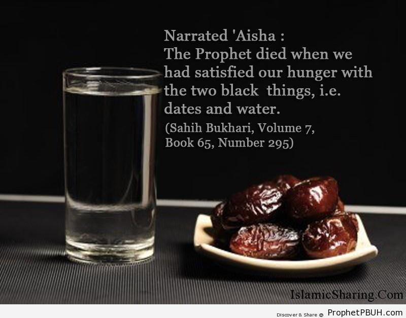 sahih bukhari volume 7 book 65 number 295