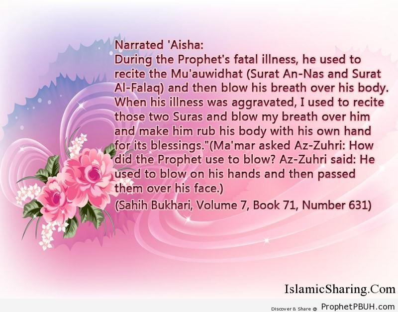 sahih bukhari volume 7 book 71 number 631