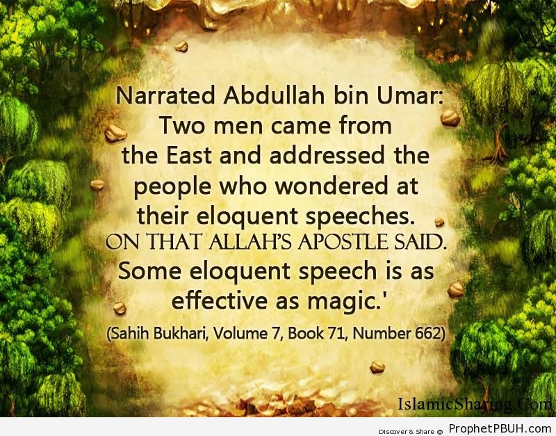 sahih bukhari volume 7 book 71 number 662