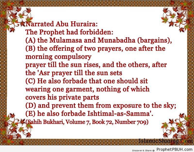 sahih bukhari volume 7 book 72 number 709