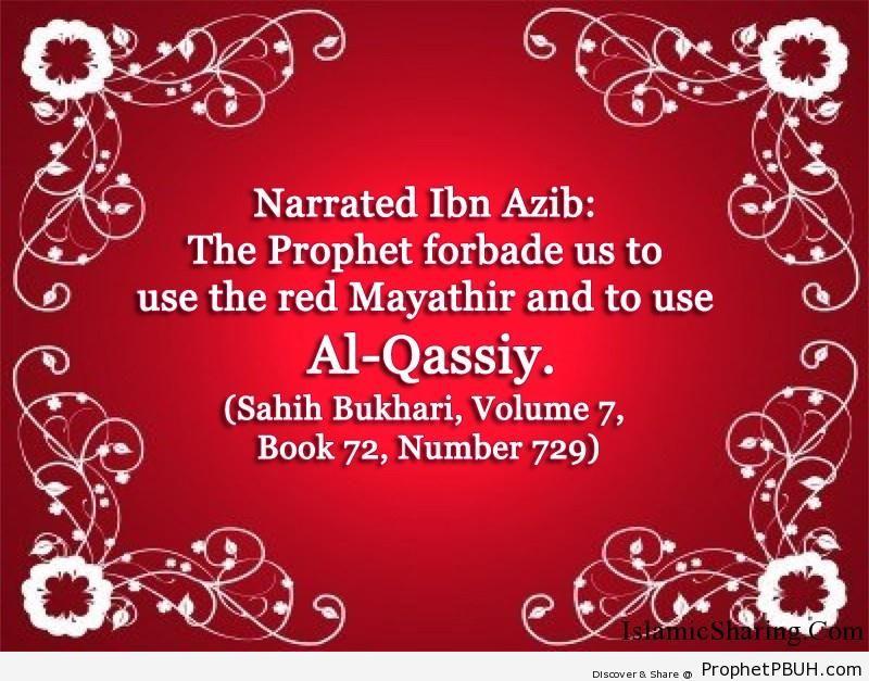 sahih bukhari volume 7 book 72 number 729